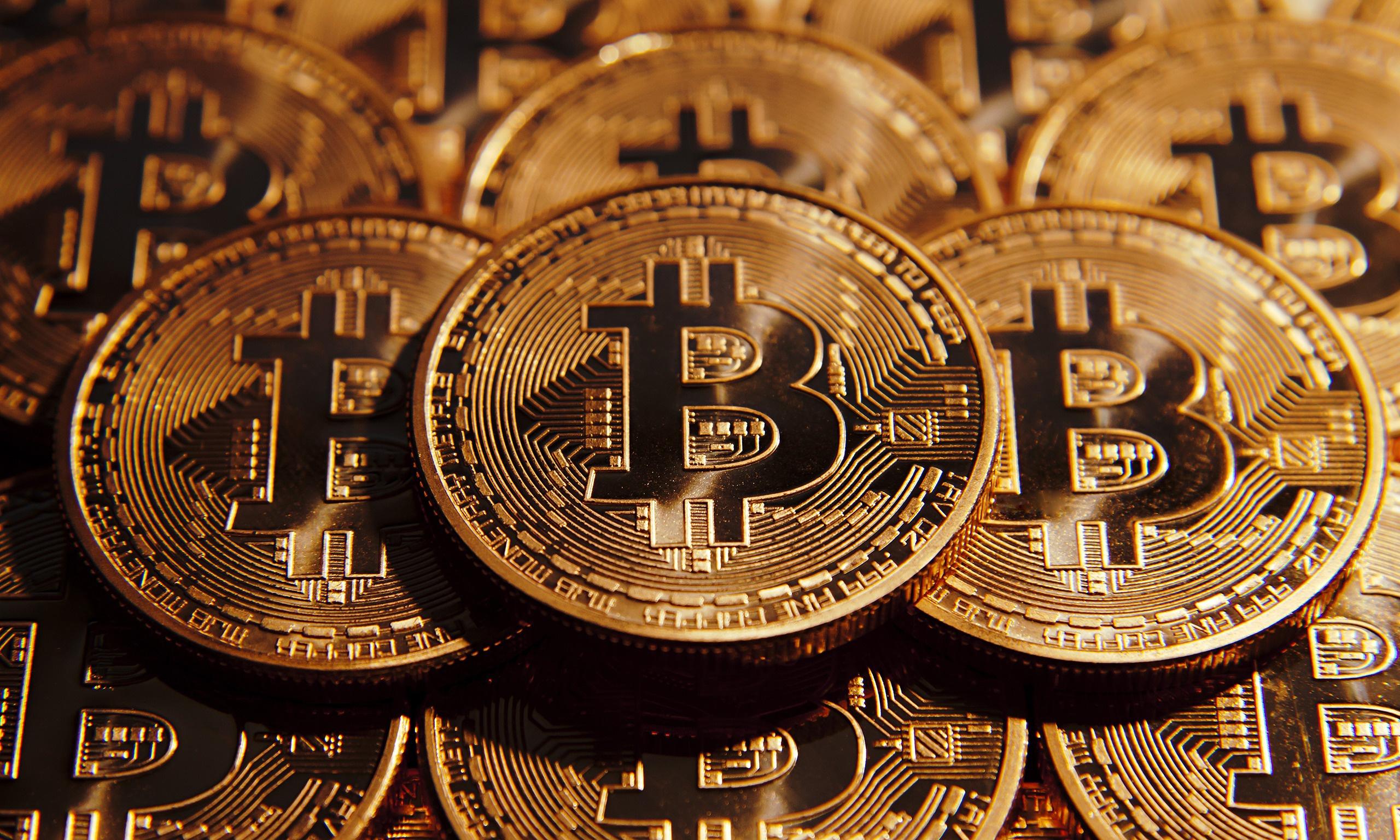 bitcoin fakta